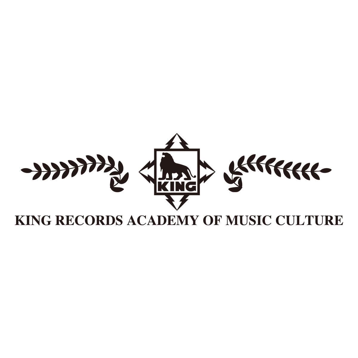 キングレコード歌謡文化アカデミ...