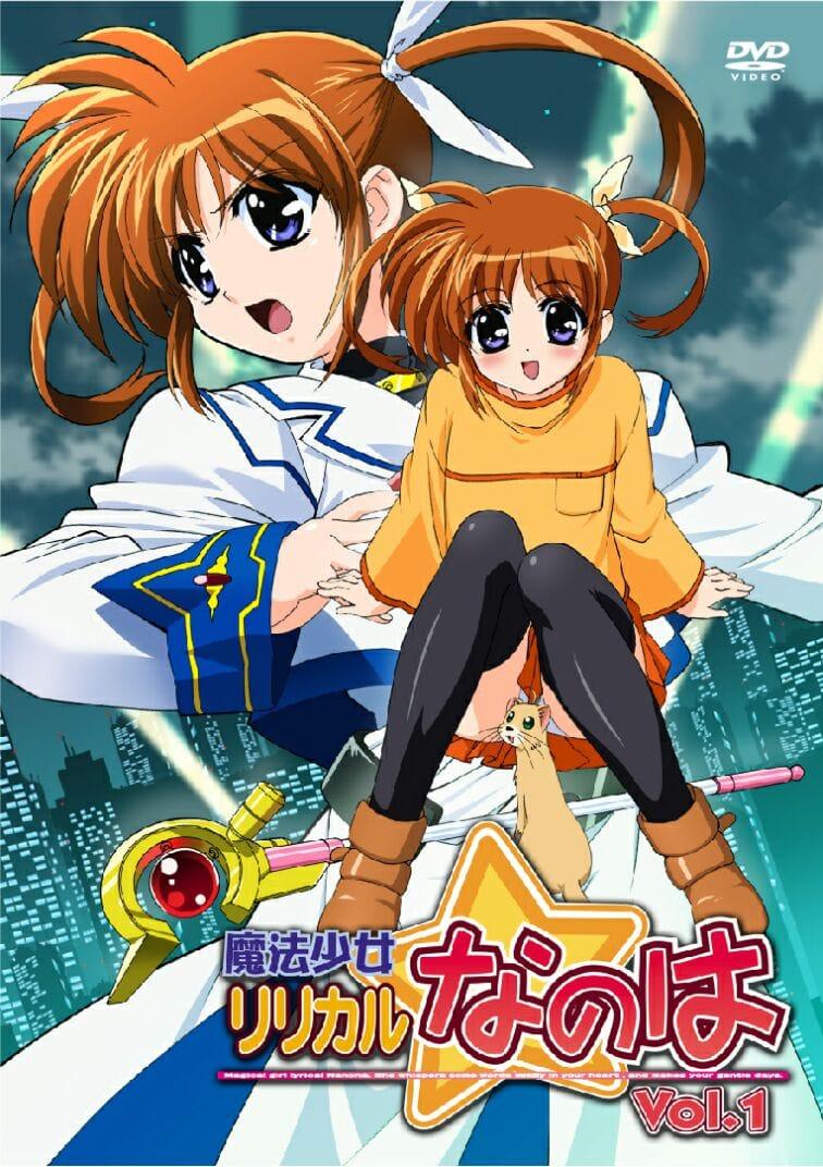 魔法少女リリカルなのはシリーズの画像 p1_19