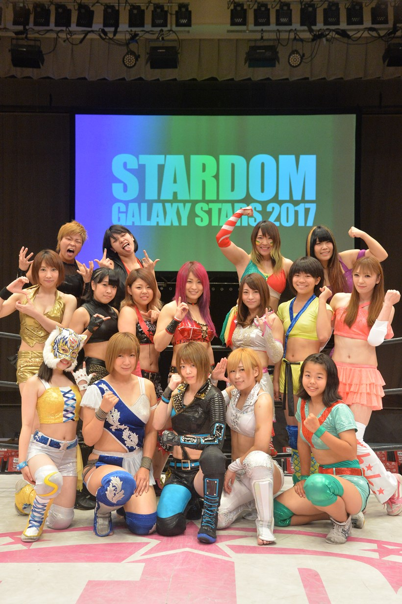 STARDOM GODDESSES OF MUSIC