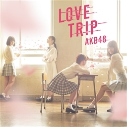 LOVE TRIP / しあわせを分けなさい<Type C>(通常盤)【MAXI+DVD複合】