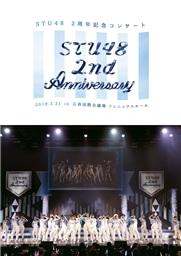 STU48 2nd Anniversary<DVD>