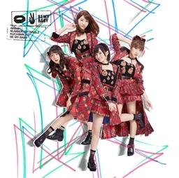 唇にBe My Baby<Type D>(通常盤)(マキシ+DVD複合)
