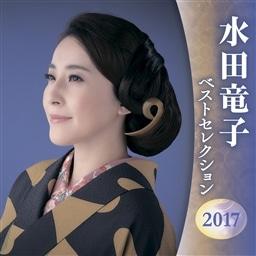 水田竜子の画像 p1_24