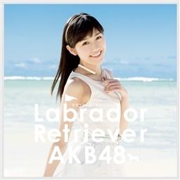 ラブラドール・レトリバー Type 4<通常盤>(MAXI+DVD複合)
