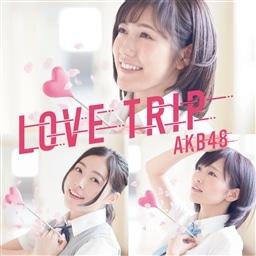 LOVE TRIP / しあわせを分けなさい<Type B>(初回限定盤)【MAXI+DVD複合】
