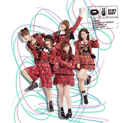 唇にBe My Baby<Type B>(初回限定盤)(マキシ+DVD複合)