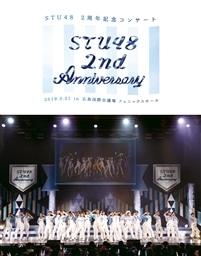 STU48 2nd Anniversary<Blu-ray>