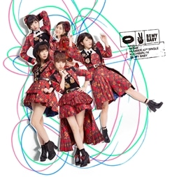 唇にBe My Baby<Type A>(初回限定盤)(マキシ+DVD複合)