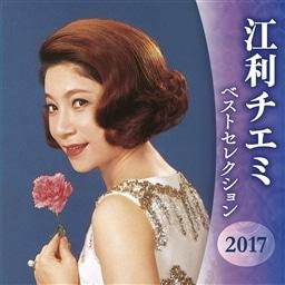 江利チエミの画像 p1_1