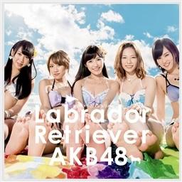 ラブラドール・レトリバー Type A<初回限定盤>(MAXI+DVD複合)