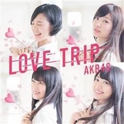 LOVE TRIP / しあわせを分けなさい<Type D>(初回限定盤)【MAXI+DVD複合】