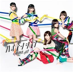 ハイテンション<Type B>(通常盤)(MAXI+DVD複合)