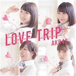 LOVE TRIP / しあわせを分けなさい<Type C>(初回限定盤)【MAXI+DVD複合】