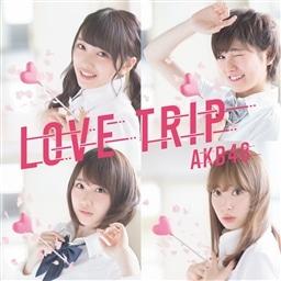 LOVE TRIP / しあわせを分けなさい<Type E>(初回限定盤)【MAXI+DVD複合】