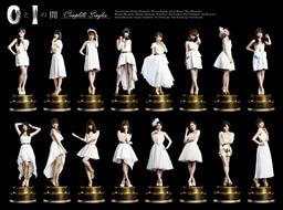 0と1の間 【Complete Singles】(数量限定)(CD3枚+DVD複合)