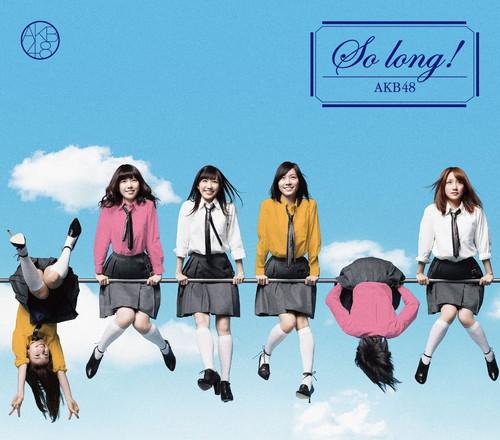 So long !<TYPE-A>通常盤(マキシ+DVD複合)