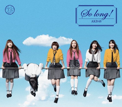 So long !<TYPE-K>通常盤(マキシ+DVD複合)