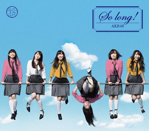 So long !<TYPE-B>通常盤(マキシ+DVD複合)