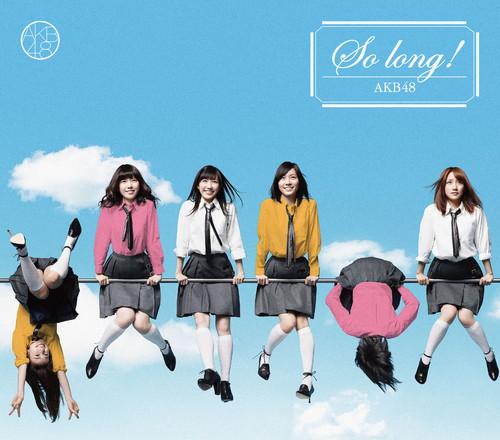 So long !<TYPE-A>初回限定盤(マキシ+DVD複合)