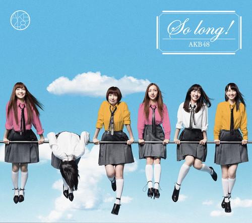 So long !<TYPE-K>初回限定盤(マキシ+DVD複合)