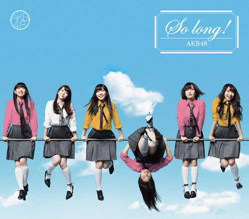 So long !<Type-B>初回限定盤(マキシ+DVD複合)