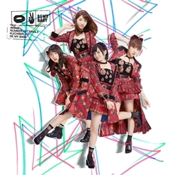 唇にBe My Baby<Type D>(初回限定盤)(マキシ+DVD複合)