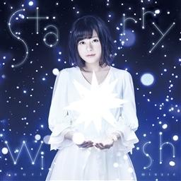 Starry Wish 水瀬いのり KING RE...