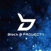 PROJECT-1 EP <TYPE-BLUE>