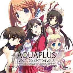 AQUAPLUS VOCAL COLLECTION VOL�D8