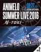 Animelo Summer LIVE 2016 刻-TOKI- 8.27