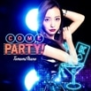 COME PARTY!<初回限定盤 TYPE-A> (CD+DVD)