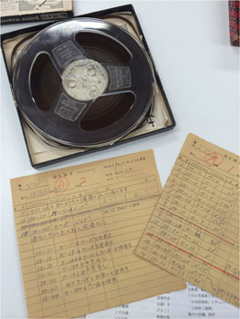 キングコング対ゴジラ オリジナル・サウンドトラック