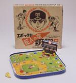 巨人の星 Special Blu-ray BOX プレゼントキャンペーン 野球盤