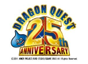 ドラゴンクエスト 25th ANNIVERSARY
