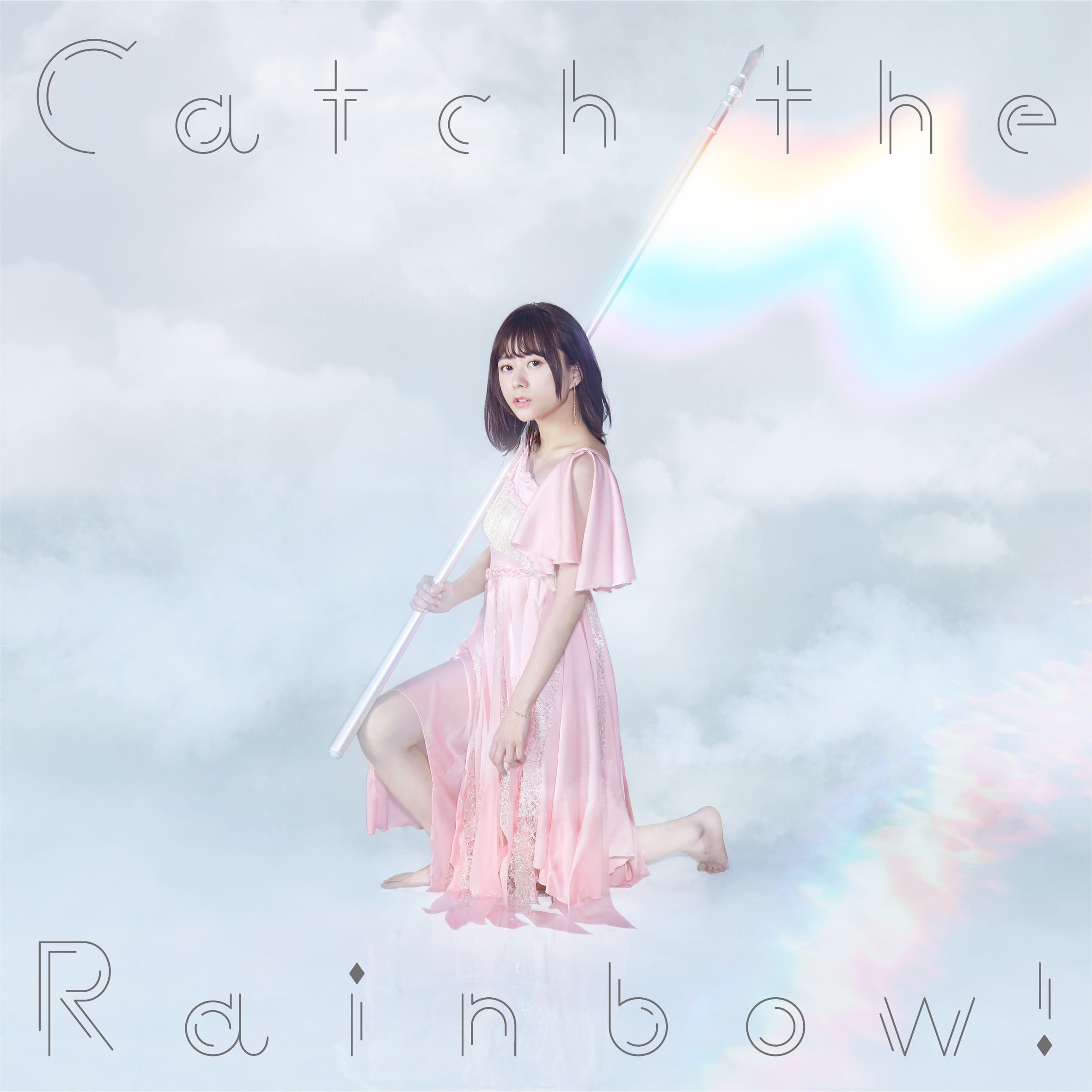 Catch the Rainbow!【初回限定盤】