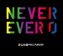 NEVER EVER 0【初回限定盤】