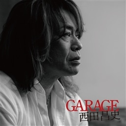 Garage アースシェイカー King Records Official Site