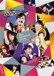 ももいろクローバーZ 10th Anniversary The Diamond Four -in 桃響導夢- LIVE DVD 【通常版】