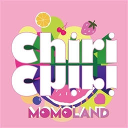 Chiri Chiri 通常盤 Momoland King Records Official Site