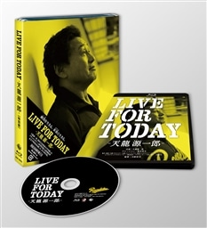 LIVE FOR TODAY-天龍源一郎-≪特別版≫