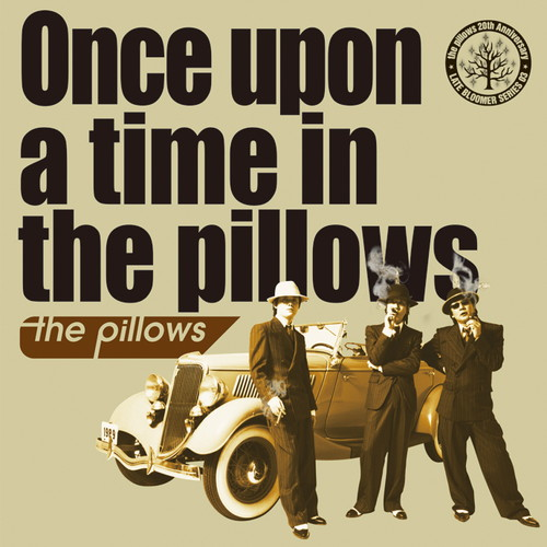 Once upon a time in the pillows