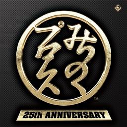 プロレス King Records Official Site