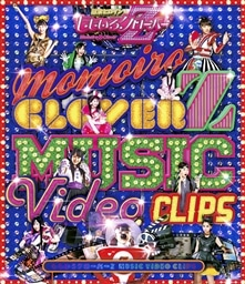 ももいろクローバーZ MUSIC VIDEO CLIPS Blu-ray