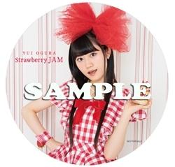 小倉唯「Strawberry JAM」サークルKサンクスオリジナル特典コースター