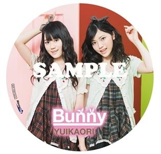 ゆいかおり「Bunny」Neowingオリジナル特典