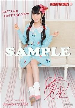 小倉唯「Strawberry JAM」タワーレコードオリジナル特典ブロマイド