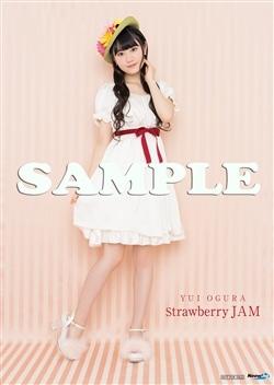 小倉唯「Strawberry JAM」Neowingオリジナル特典B3ポスター