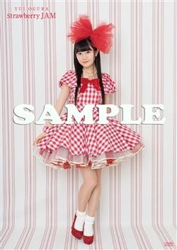 小倉唯「Strawberry JAM」とらのあなオリジナル特典A3クリアポスター